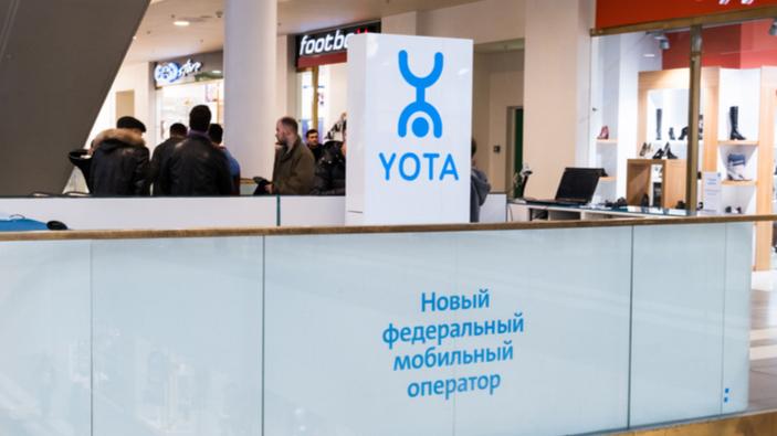 Test réussi pour l'« Internet souverain » de la Russie