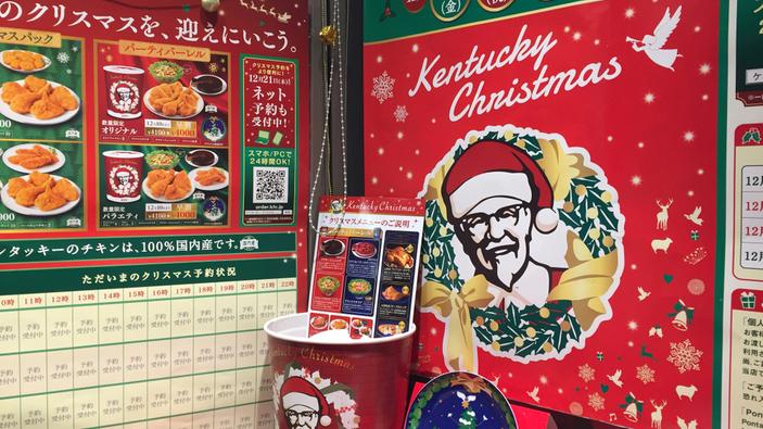 Kentucky por Navidad