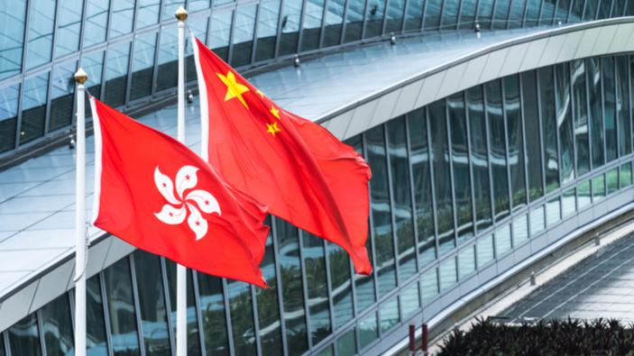 La Chine a décidé que seuls les « patriotes » pourraient se présenter aux élections à Hong Kong