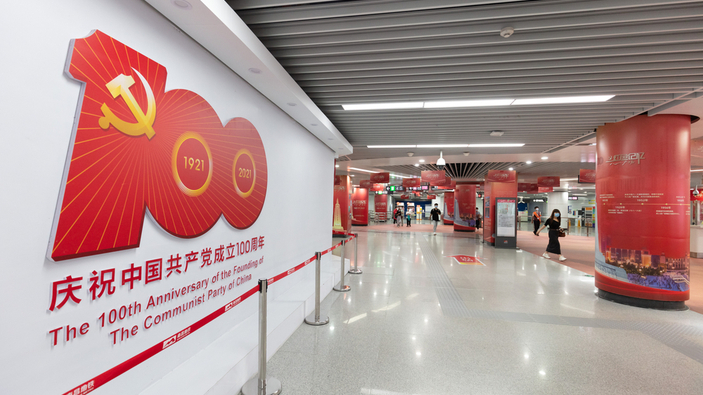 La Cina festeggia i cento anni del Partito comunista [World News]