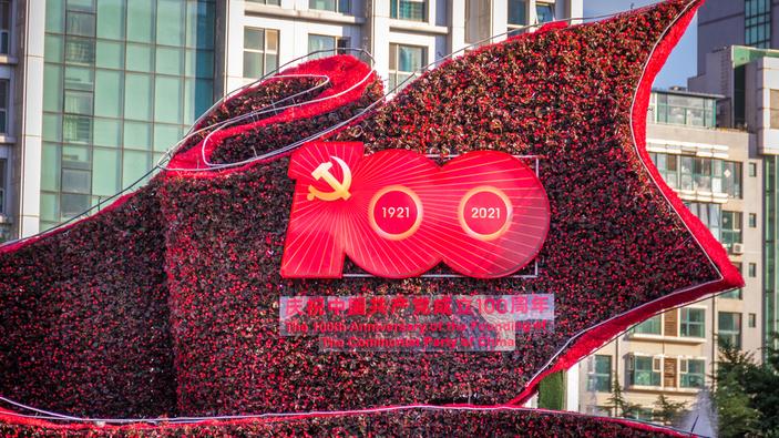 China celebra por todo lo alto el centenario del Partido Comunista