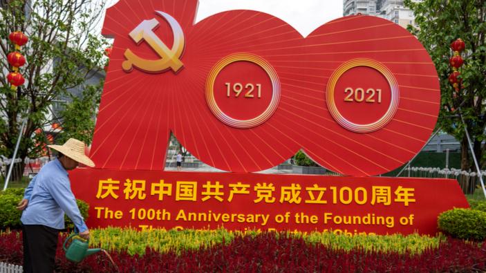 Le Parti communiste chinois vient d'avoir 100 ans